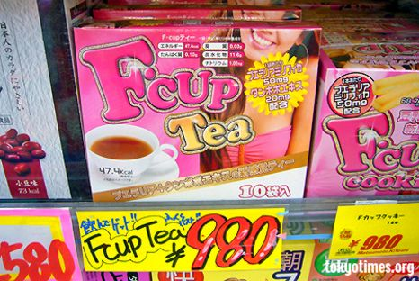 f_cup_tea