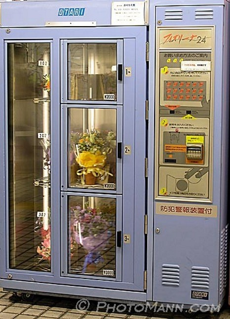 japan_vending_machine_02