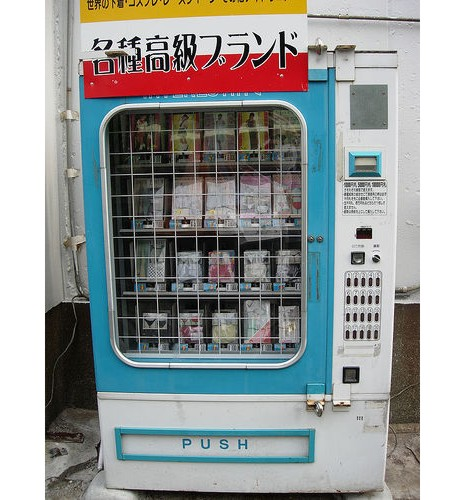 japan_vending_machine_04
