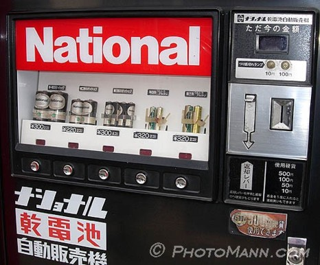 japan_vending_machine_05