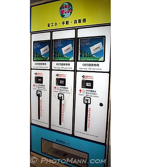 japan_vending_machine_07
