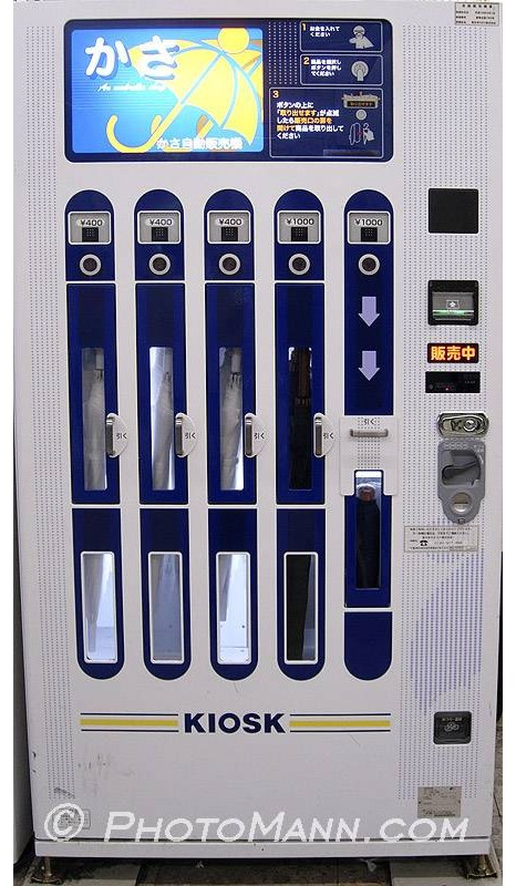 japan_vending_machine_08