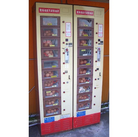 japan_vending_machine_09