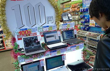 100_yen_laptops2