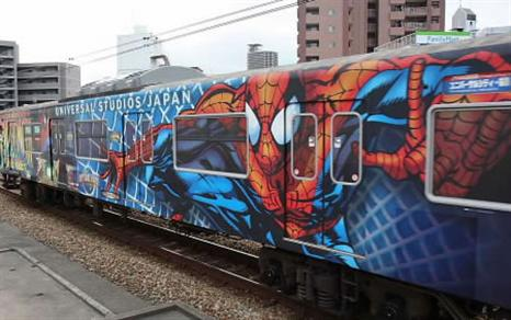spiderman_train